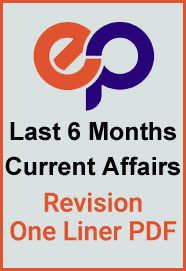 last-six-months-important-one-liner-revision-current-affairs-pdf