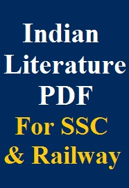 indian-literature-pdf-for-ssc-railway-exams