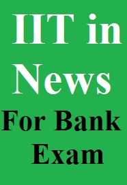 iit-in-news-for-bank-exams-pdf-download