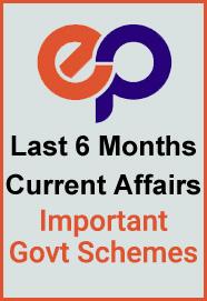 important-government-schemes-pdf-last-six-months-current-affairs