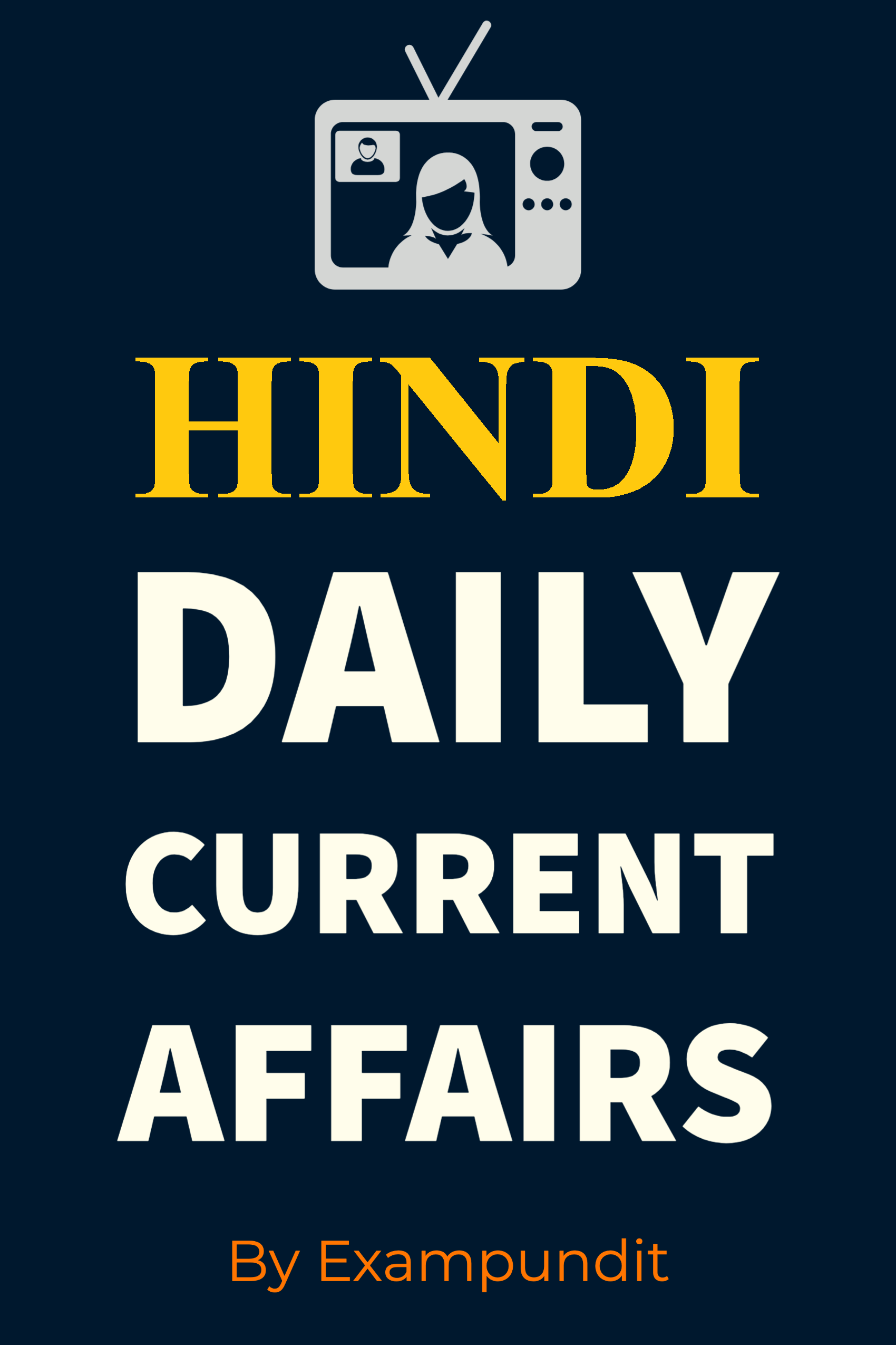 daily-hindi-current-affairs-2nd-4th-august-2020-pdf-download